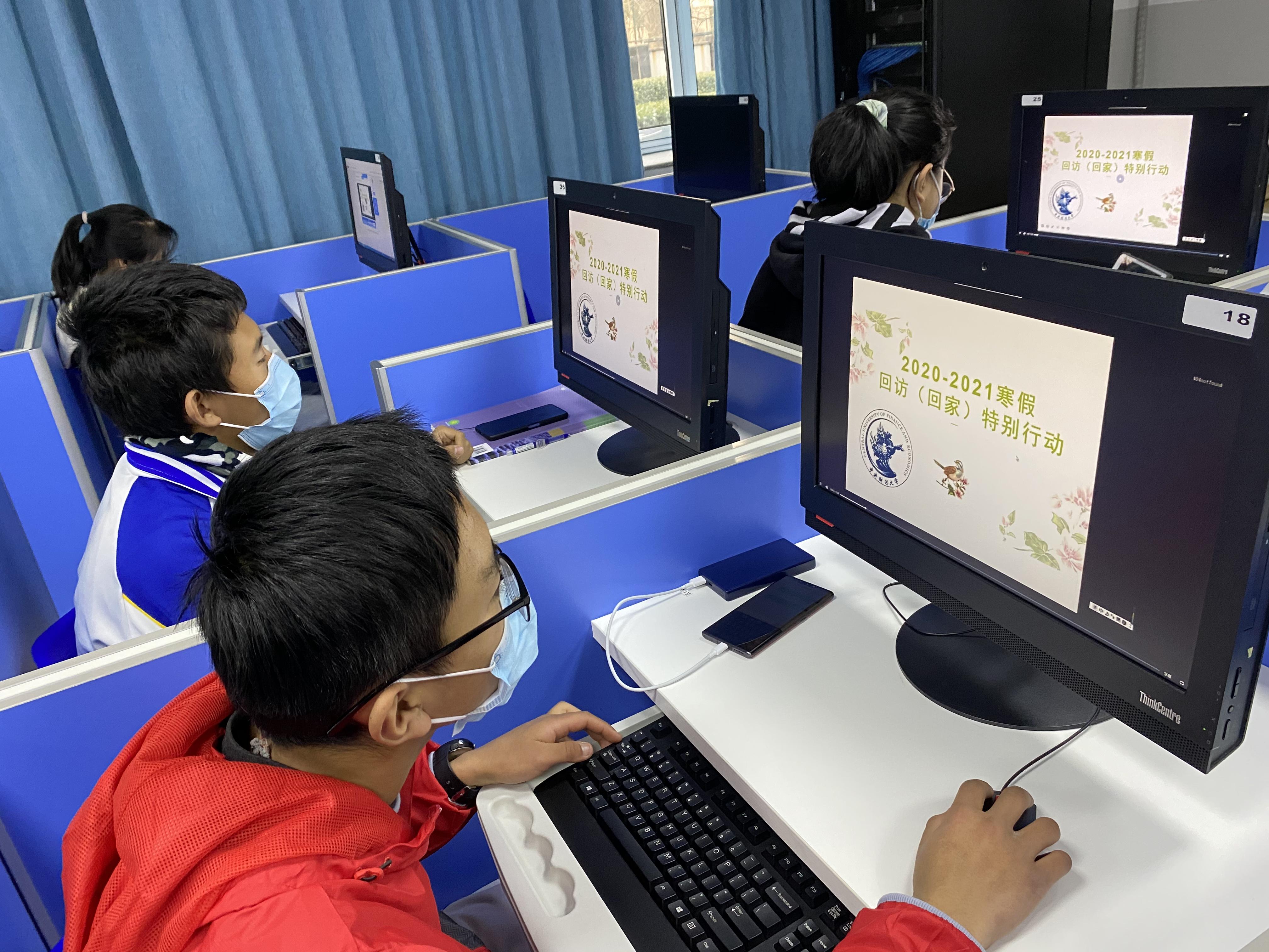 学生在信息教室参与大学面对面活动.jpg