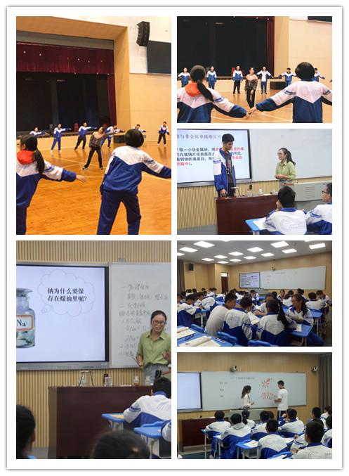 师生互动集锦2.jpg