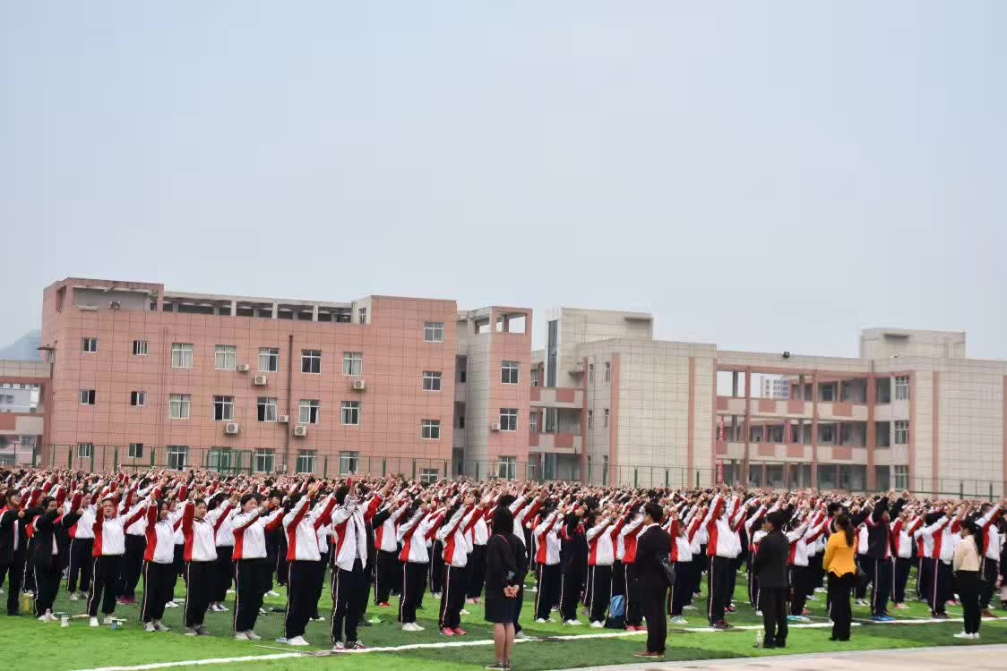 贵州铜仁第十五中学《点燃激情,冲刺高考》励志演讲