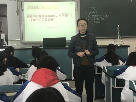 李超老师上课.jpg