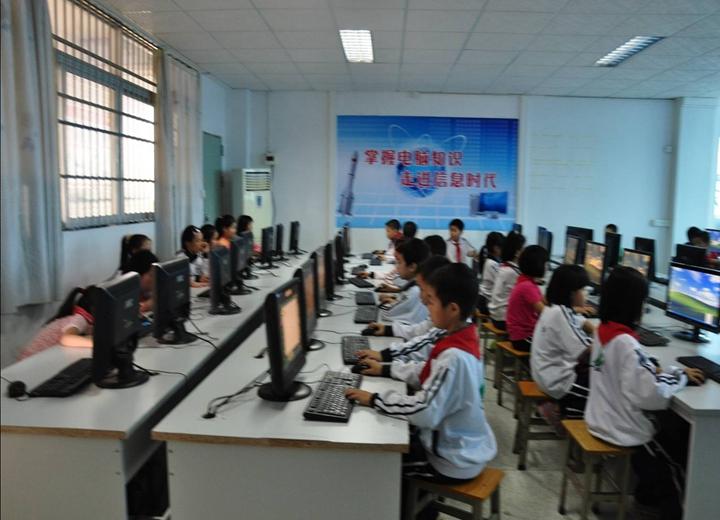 电脑室.jpg