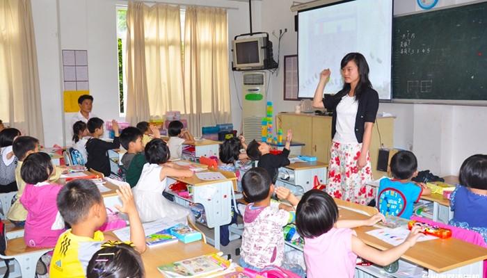 教师风采.jpg