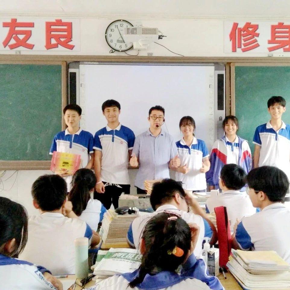 """【教师手记】地理教师勤练""""四功"""""""