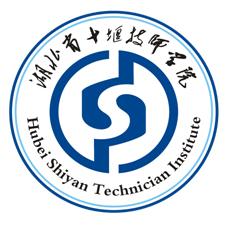 湖北省十堰高级技工学校