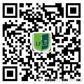 深圳市龙岗区外国语学校 二维码