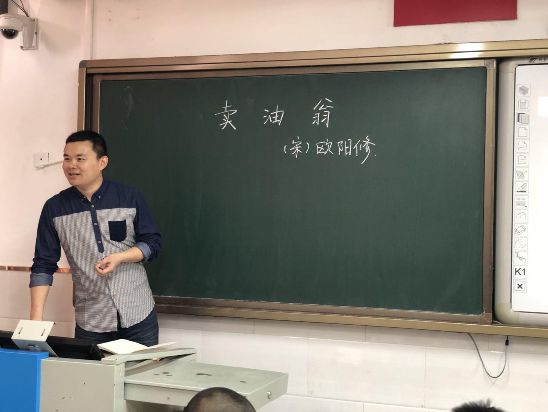 张剑老师讲授《卖油翁》.jpg