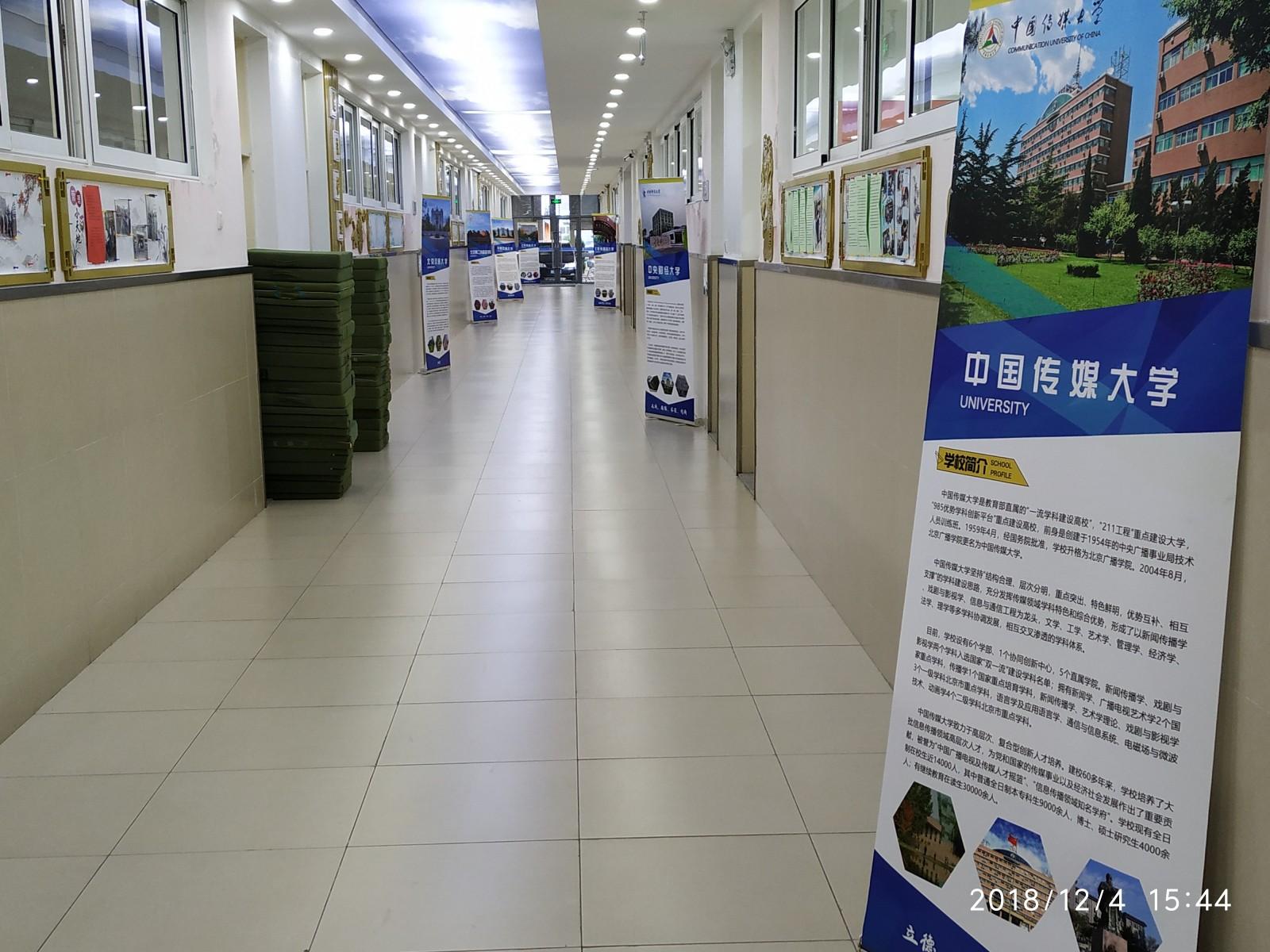 楼道内七所大学的宣传海报.jpg