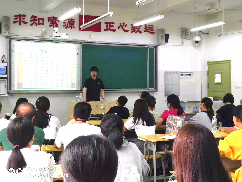 李国良老师远景2.jpg