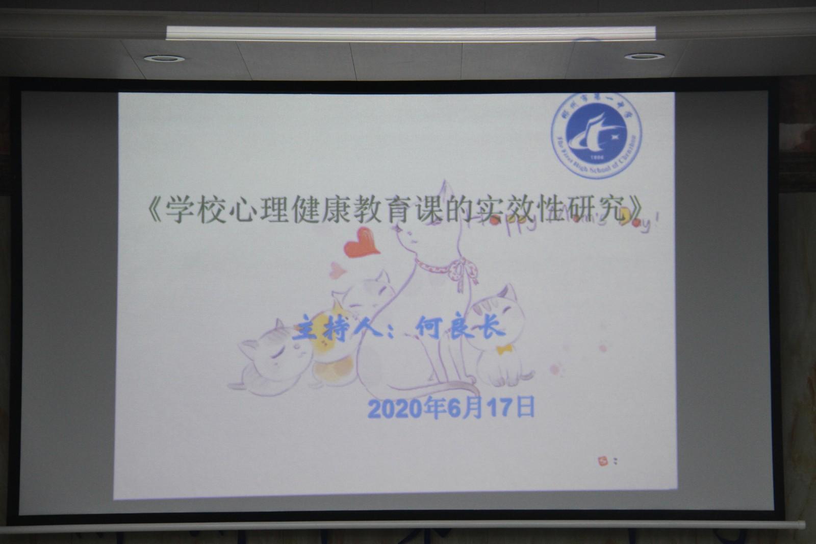 IMG_3408_爱奇艺.jpg