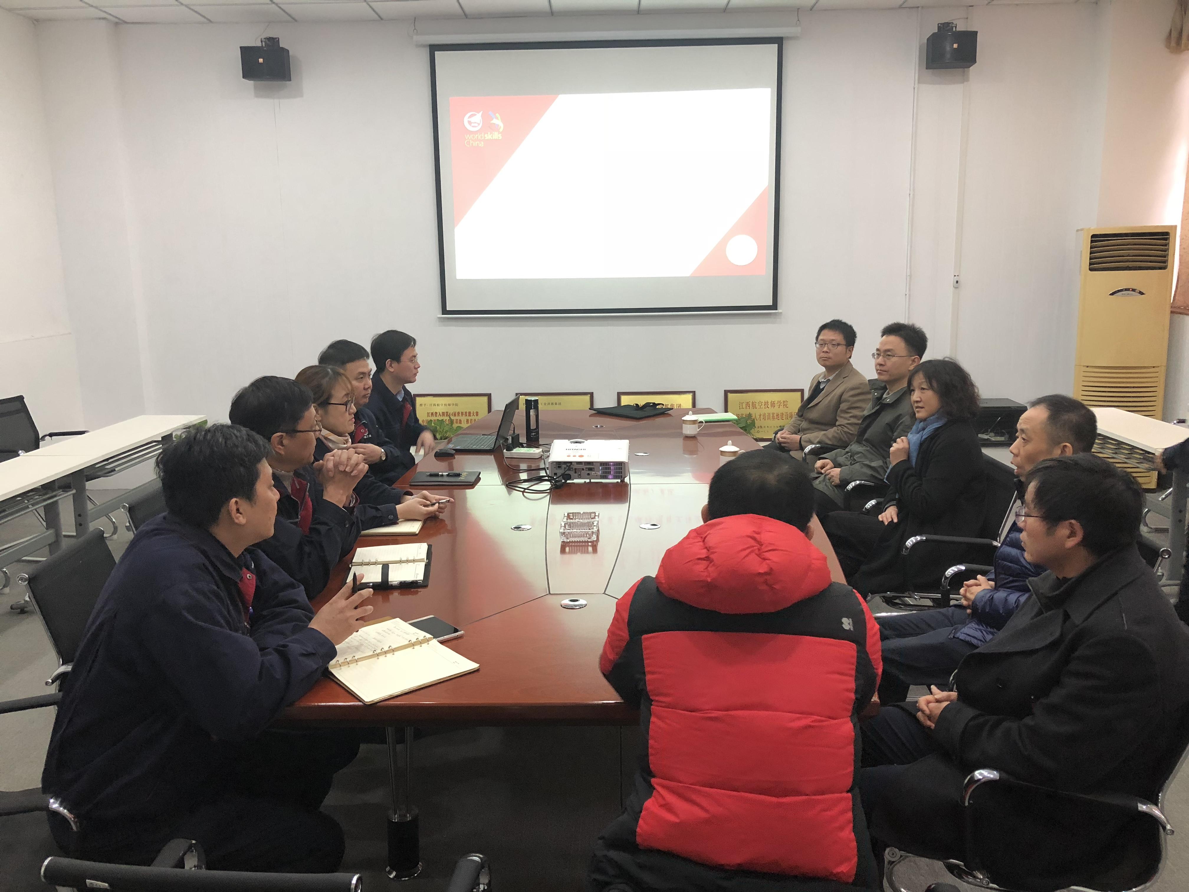 人社部中国就业指导中心领导调研1.jpg