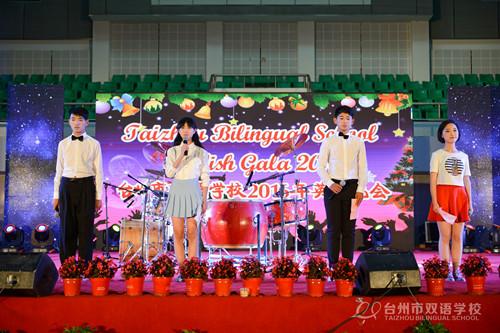 """我校初中部隆重举行""""Taizhou Bilingual School English Gala"""