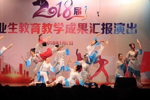 舞蹈《英台初妆》.JPG