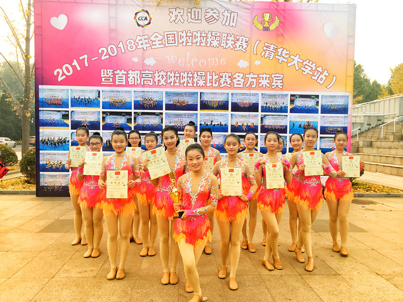 啦啦操社团参加北京市比赛.jpg
