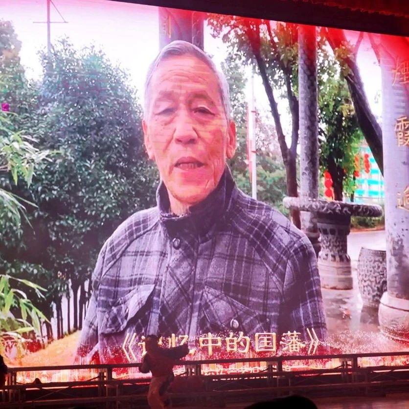 【建校20周年特辑㉕】国藩拓荒者给母校发来祝福视频啦!