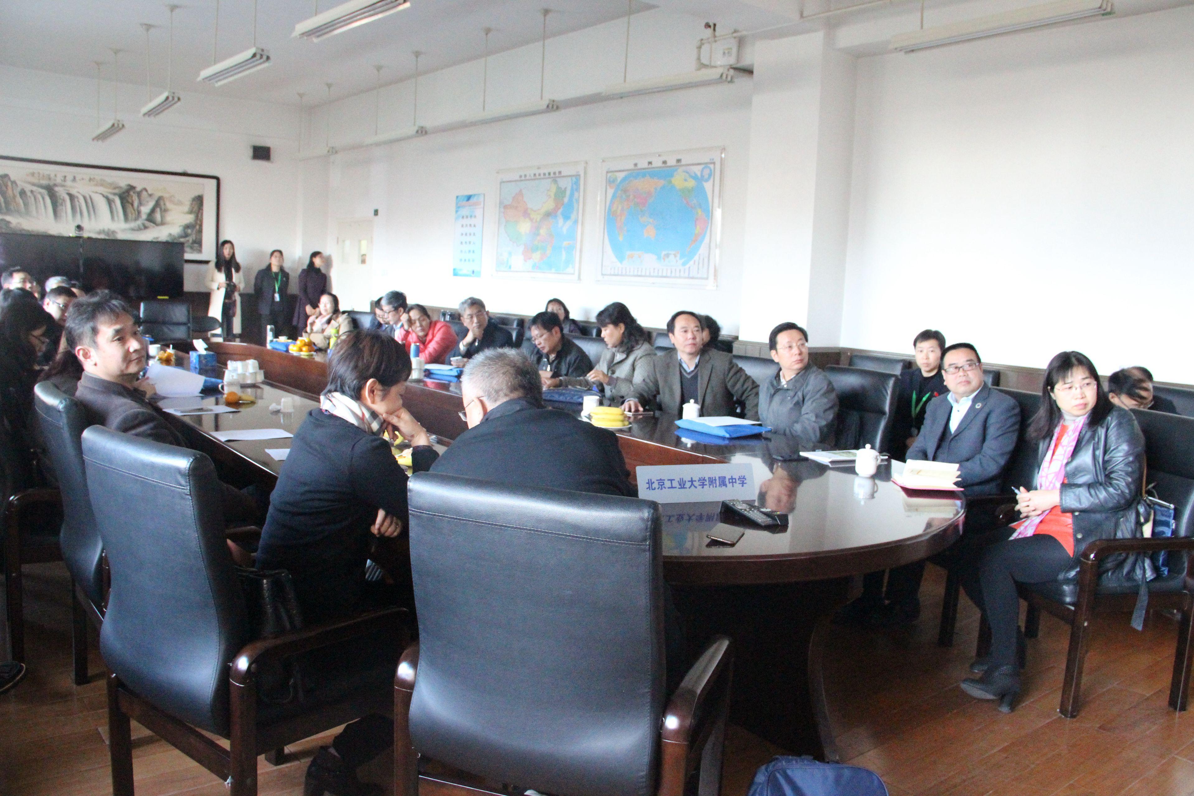 北京市及朝阳区教研中心专家莅临我校指导教学工作