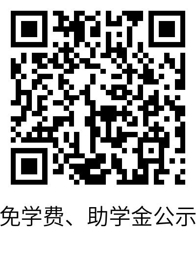 微信图片_20201112102231.png