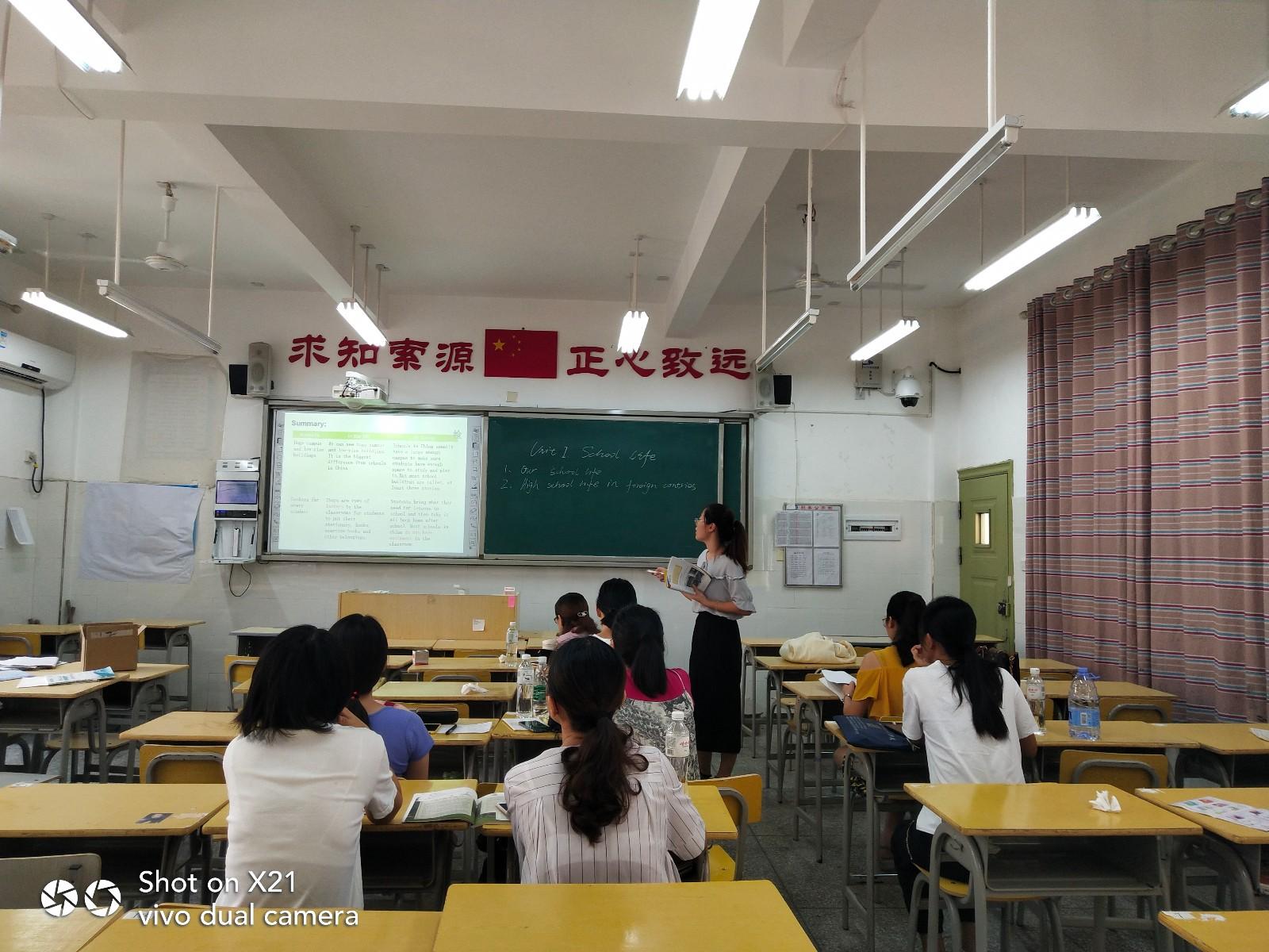 英语教师16.jpg