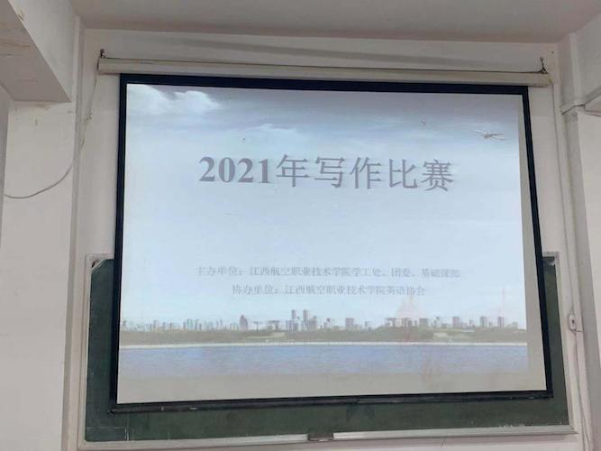 写作大赛吴文琴1.png