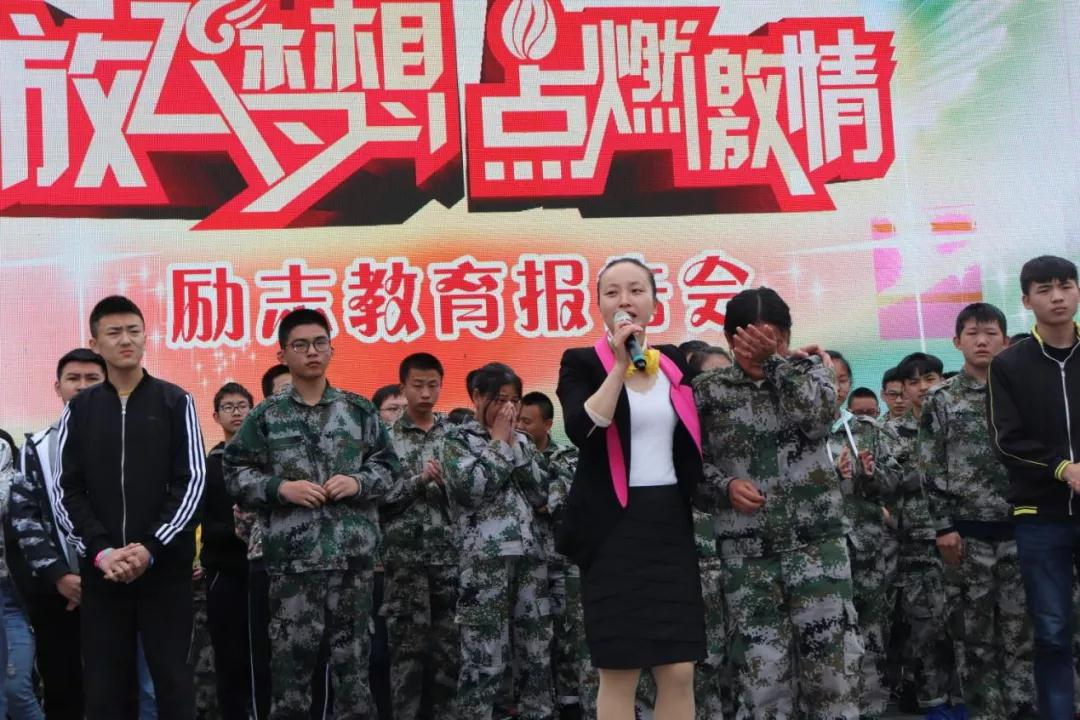 重庆市南川隆化职业中学《放飞梦想,点燃激情》全国校园巡回演讲会
