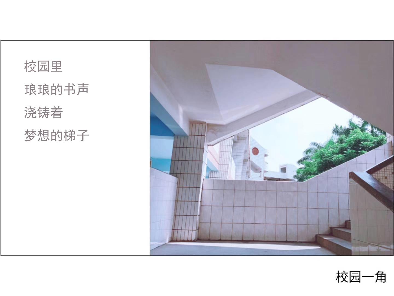 微信图片_20200419121057-2.jpg