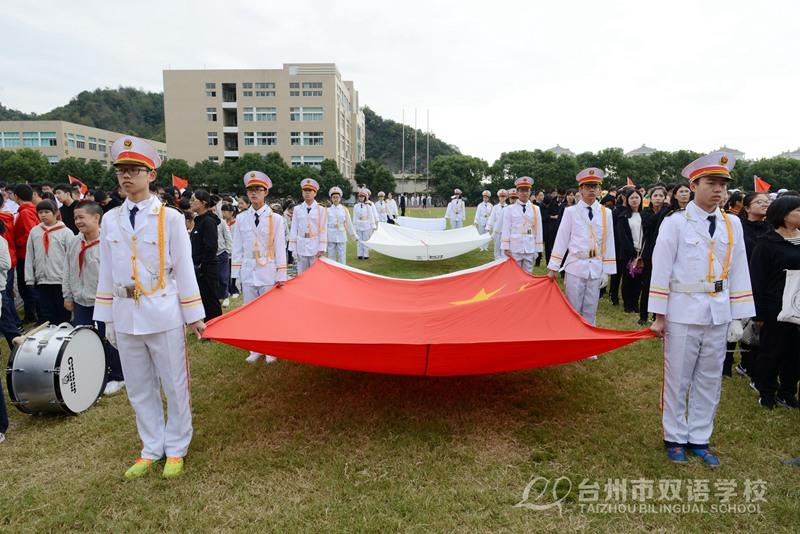 """台州市双语学校举办""""奥运会"""",世界各国都来了!"""