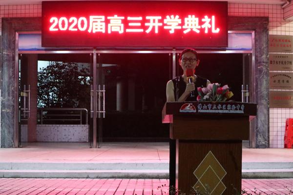教师代表陈惠珍老师发言.JPG
