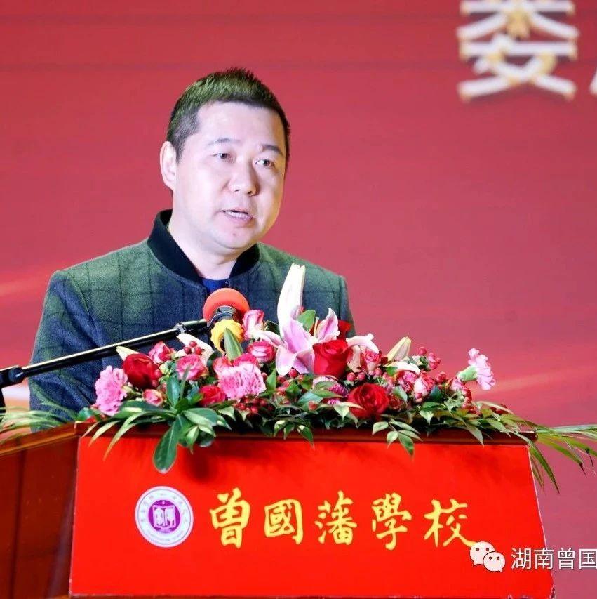 【建校20周年特辑⑳】校友代表黄诚老师在赌博网建校20周年庆祝大会上的讲话