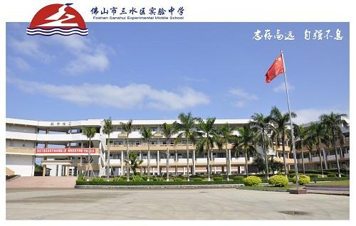 教学楼二.jpg