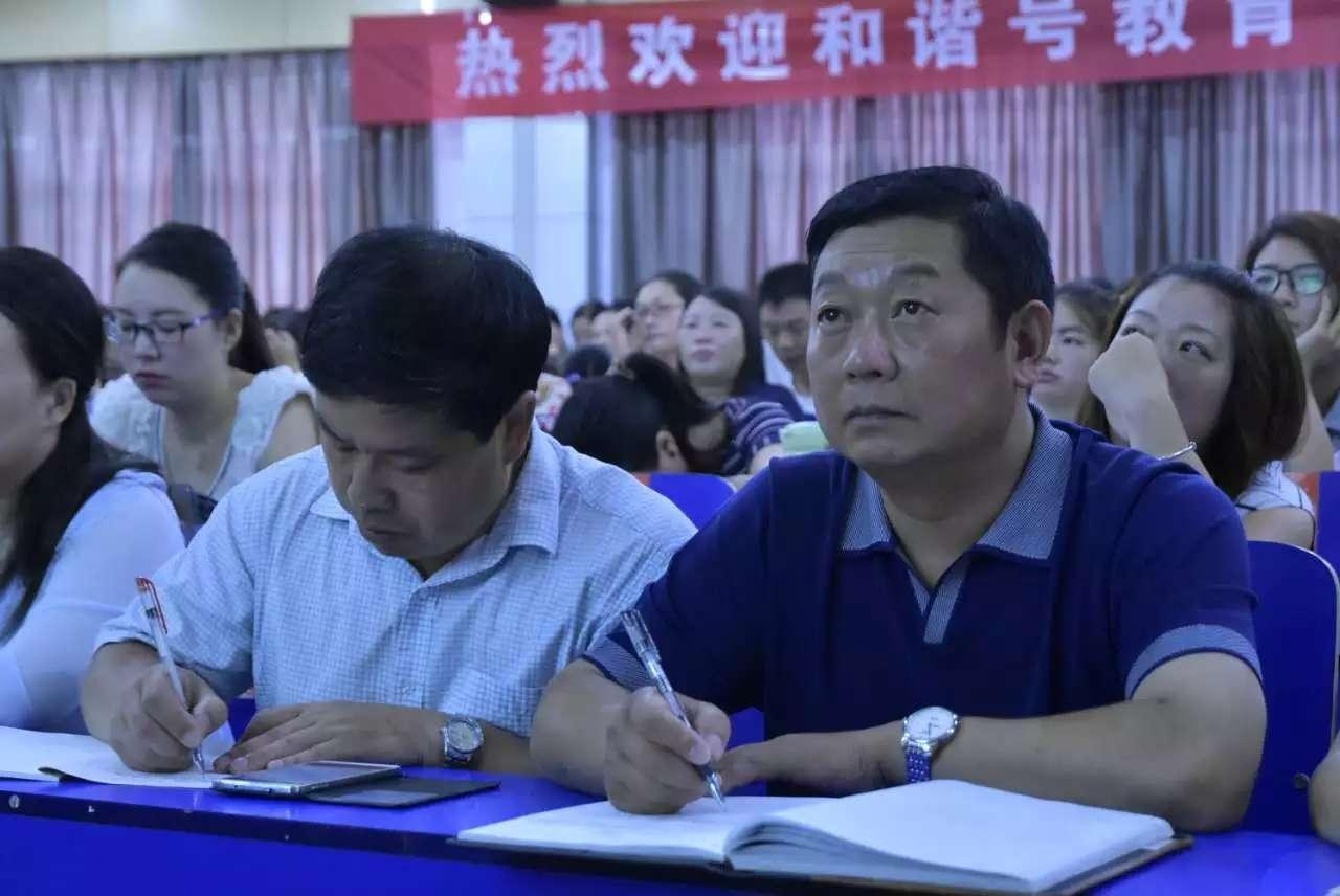 栾川县第一实验小学《打造卓越教师团队》专题讲座