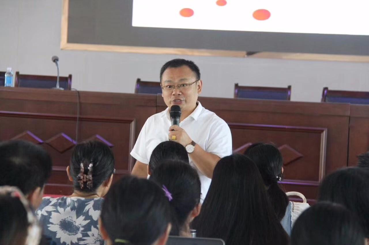 安陆市中等职业技术学校《执行力与学校发展》专题讲座