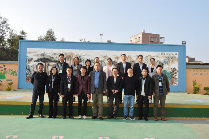 茂峰学校第七届家长委员会第一次会议顺利召开