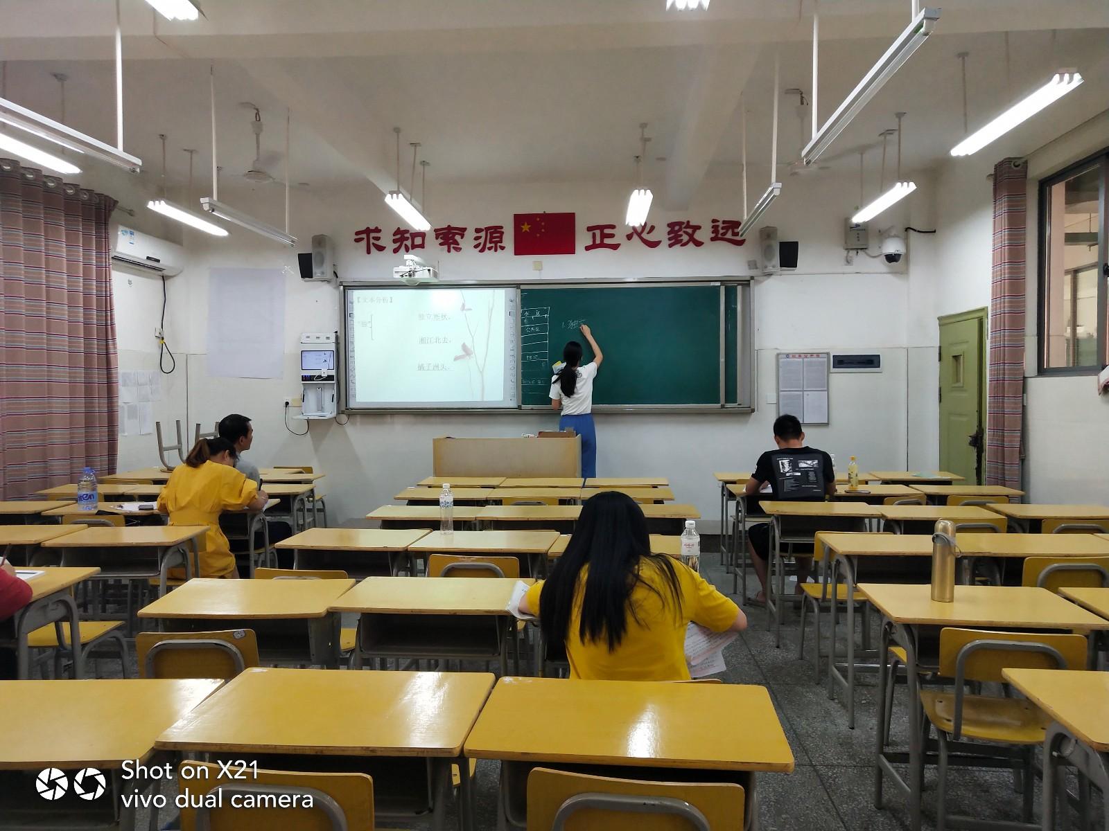 语文教师5.jpg