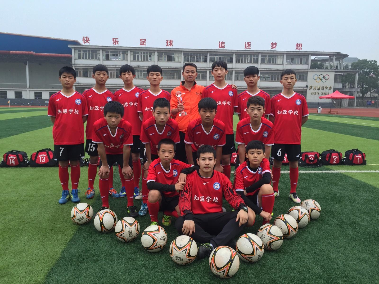 2.初中部荣获2016年岳阳市中小学生运动会足球比赛一等奖.JPG