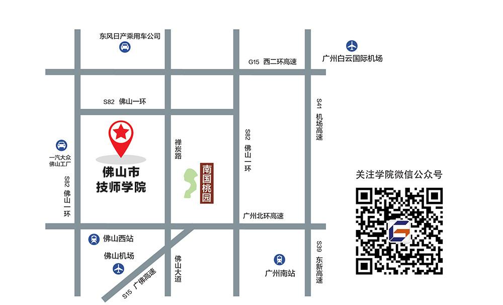 地图及公众号二维码