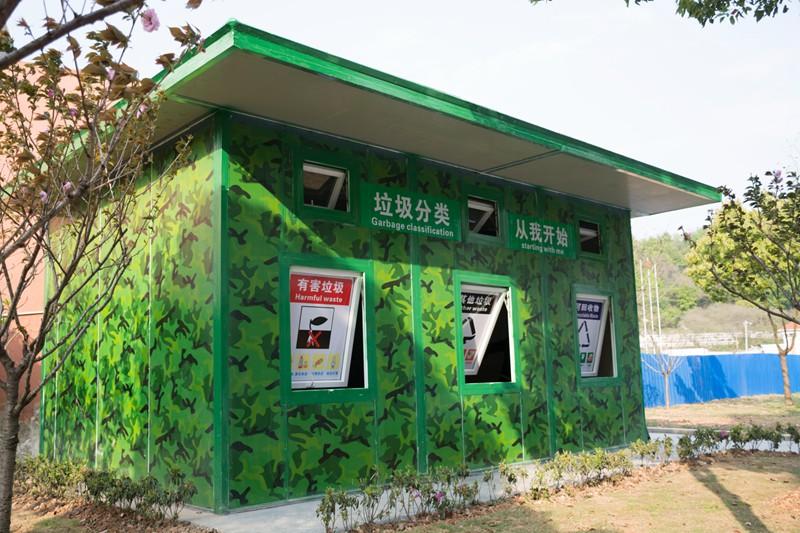 """台州市双语学校""""垃圾小屋""""改造经验交流"""