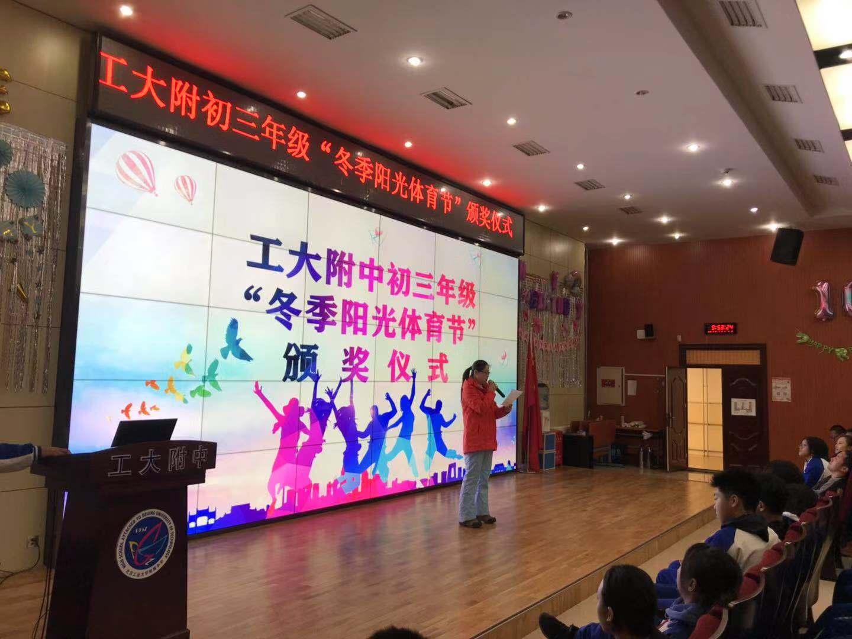 初三体育组组长赵阳老师宣读比赛成绩.jpg