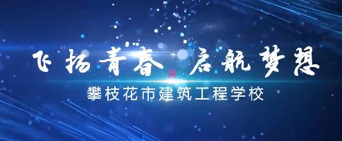 视频封面.png