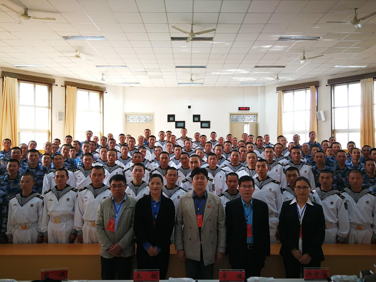 20190429海军定向士官会议1.jpg