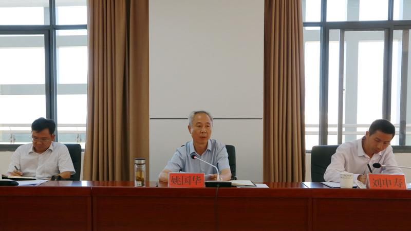 姚国华座谈会上,对加强高考备考工作提出要求5.JPG