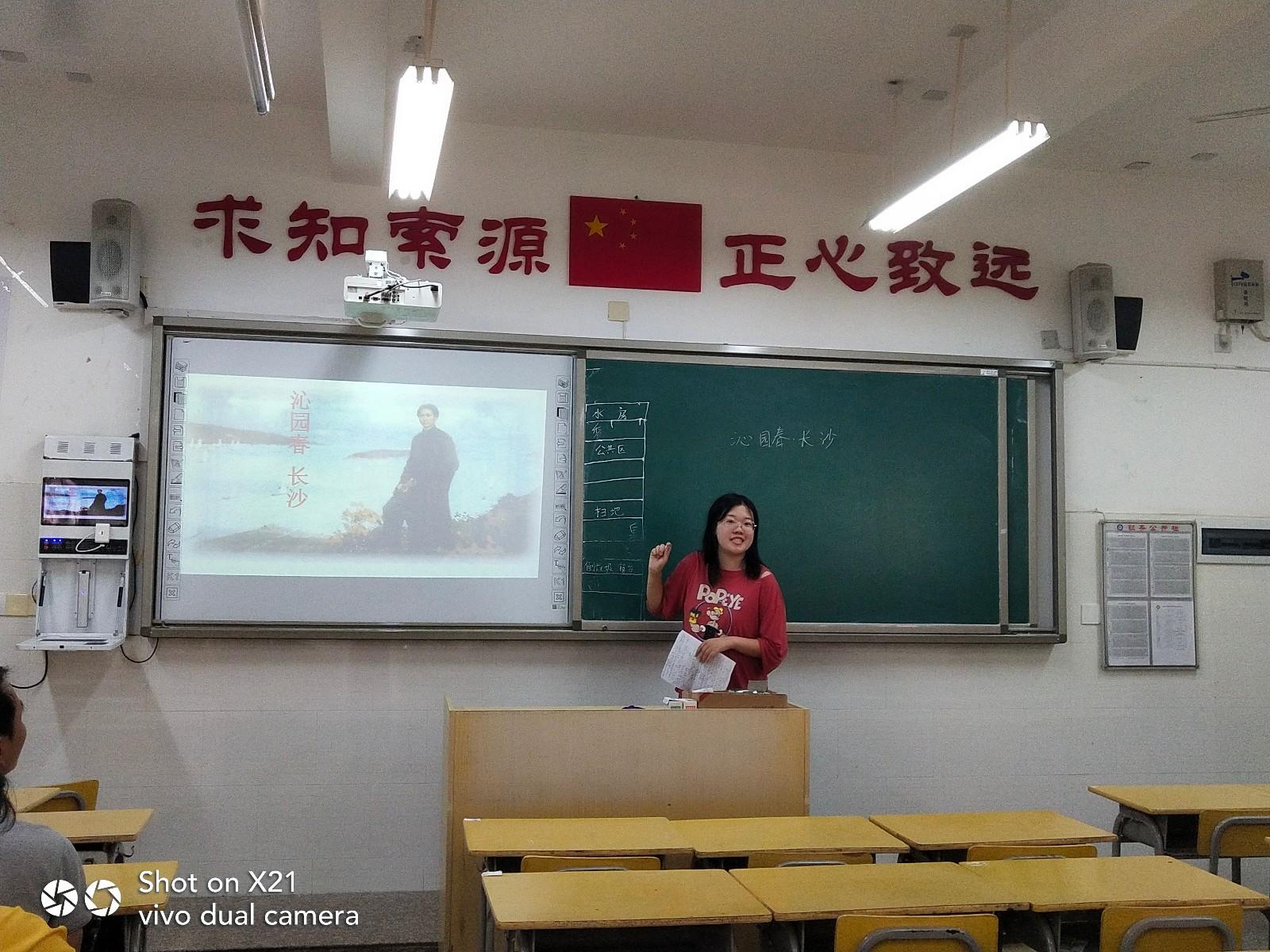 语文教师4.jpg