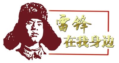 惠州市小金茂峰学校学雷锋系列活动报道