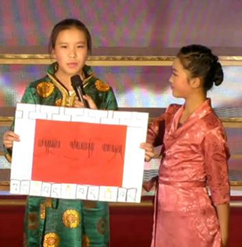 藏文抒发展示.jpg