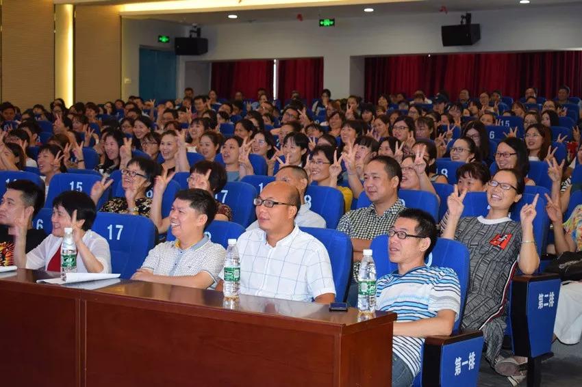 和谐号教育名师到校走进邵东创新实验学校