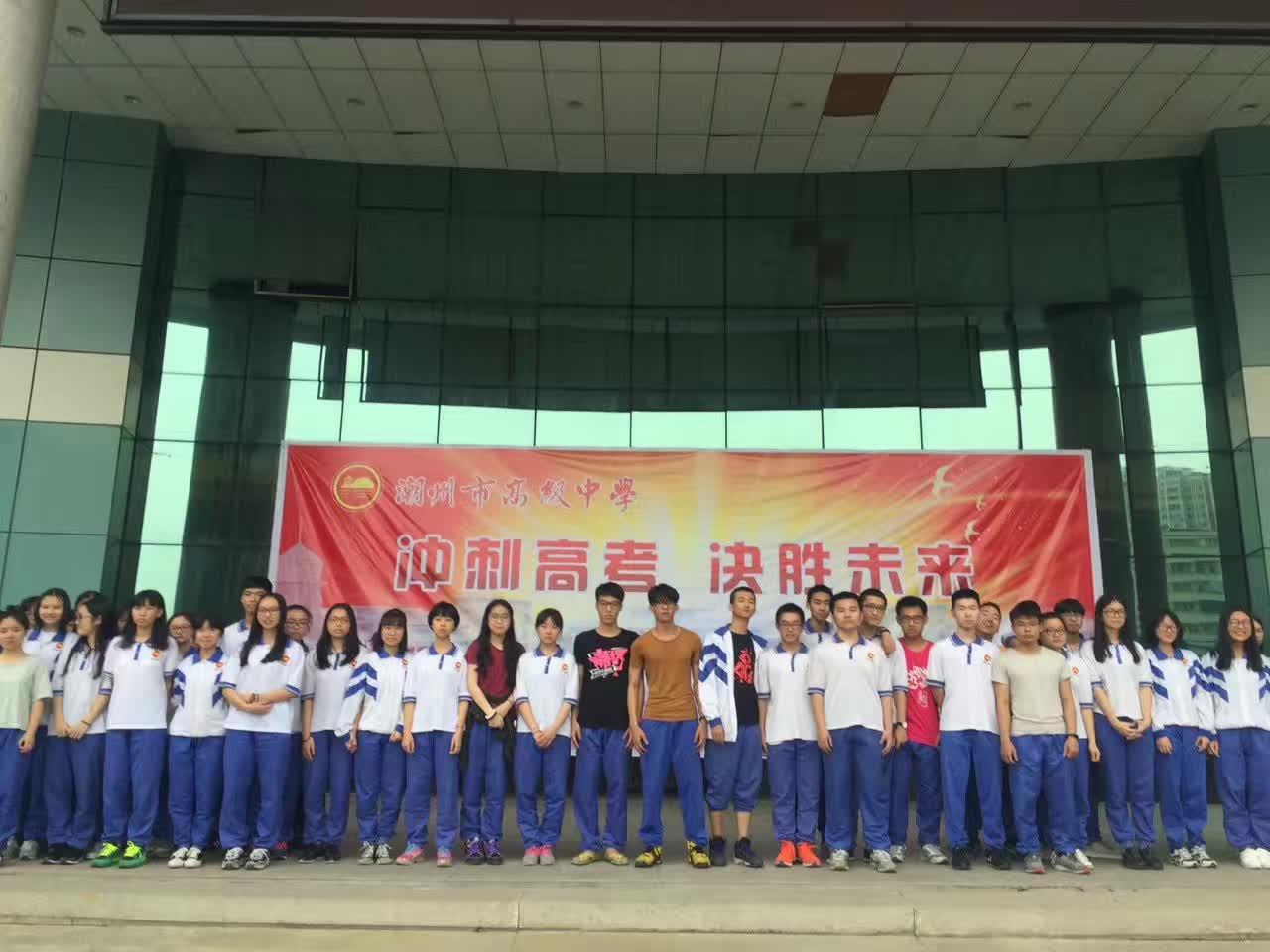 广东潮州市高级中学《点燃激情,冲刺高考》励志演讲