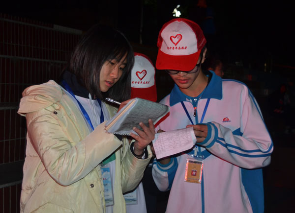 志愿者工作 (4).JPG