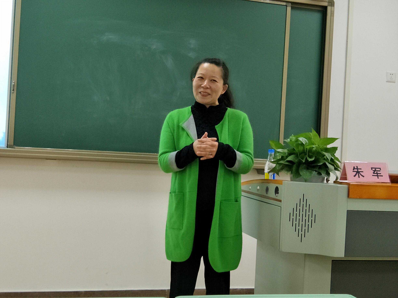 微信图片_睿哲优雅的朱军老师在讲座中.jpg