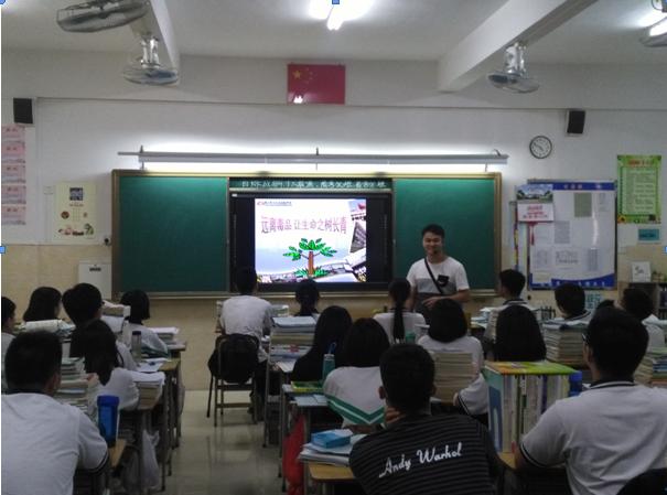 主题班会课.png