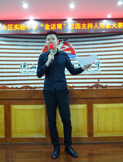 广东广播电广东电视台主持人张宇航老师.JPG
