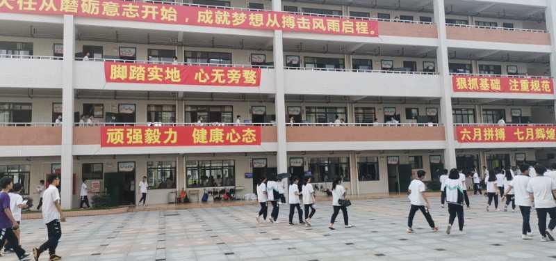 WeChat Image_20200711162745.jpg