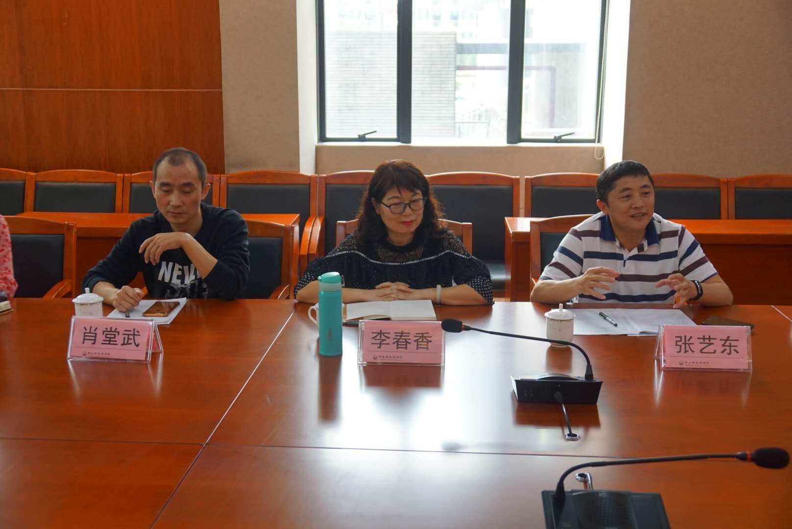 深圳技师学院与我院语文科组研讨会3.jpg